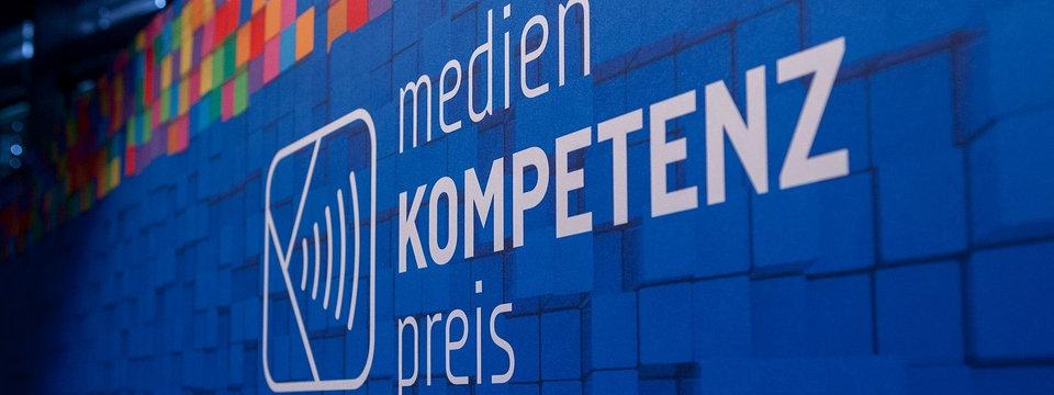 Medienkompetenzpreis Mitteldeutschland 2019